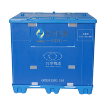 Pallet Sleeve Box PP Honeycomb Corrugated Plastic Pallet Boxes