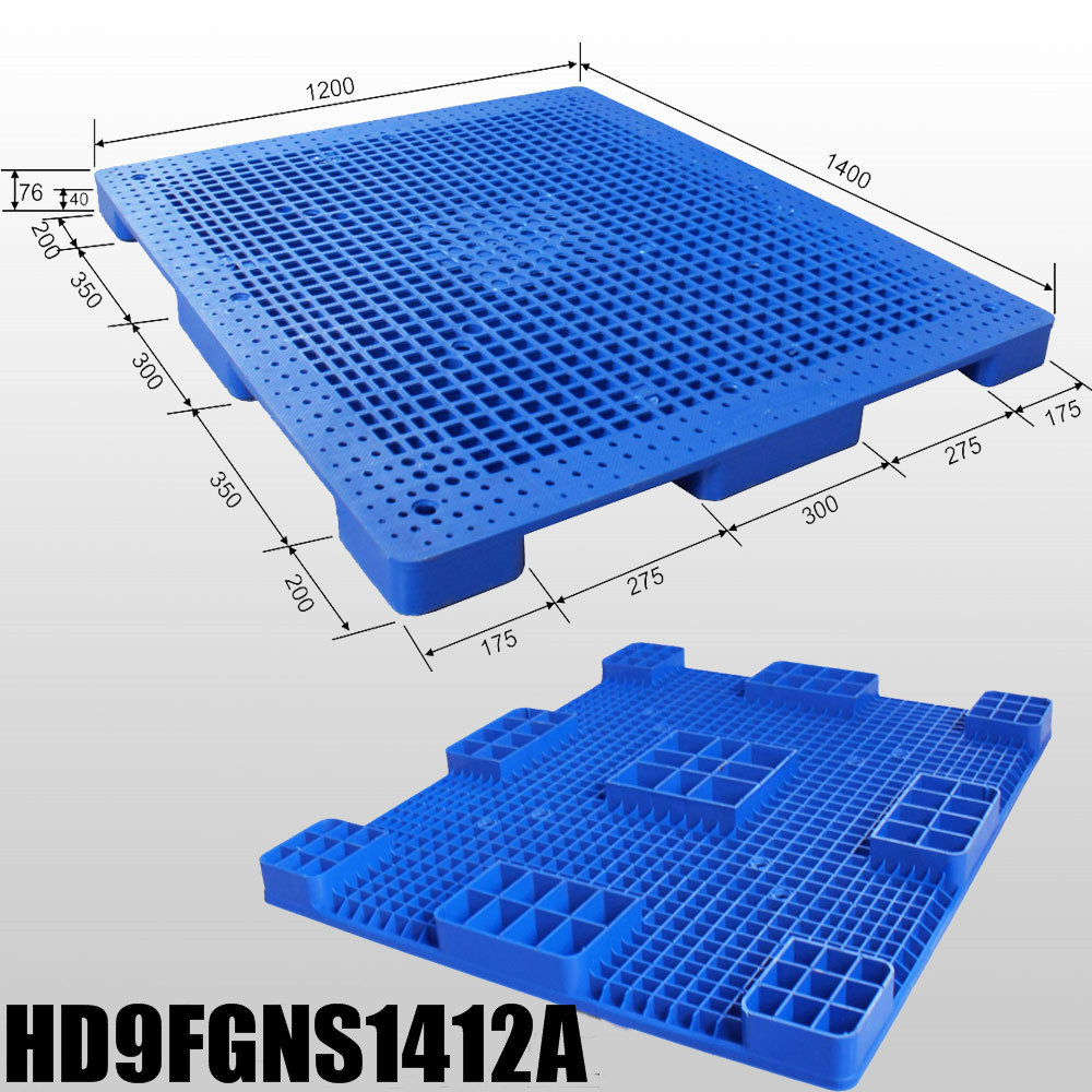 9 feet, Stackable plastic pallet L1400*W1200*H76