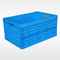 Collapsible container 600x400x295