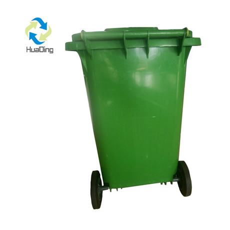 120L Plastic outside Garbage Can