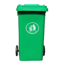Trash And Recycling Bin Recycle Bins