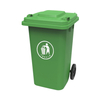 Round Green Trash Can Outdoor