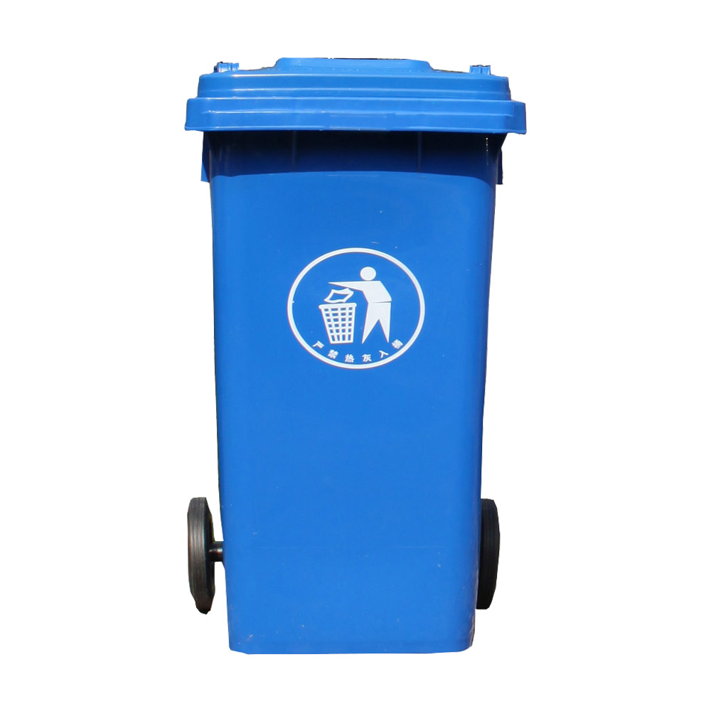 Large Recycling Bin Trash Can