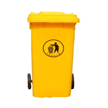 120L Outdoor Moving Plastic Waste Bins And Lid