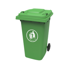 360LOutdoor Green Garbage Can Containers