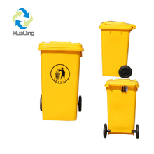 100L Garbage Can with Wheels