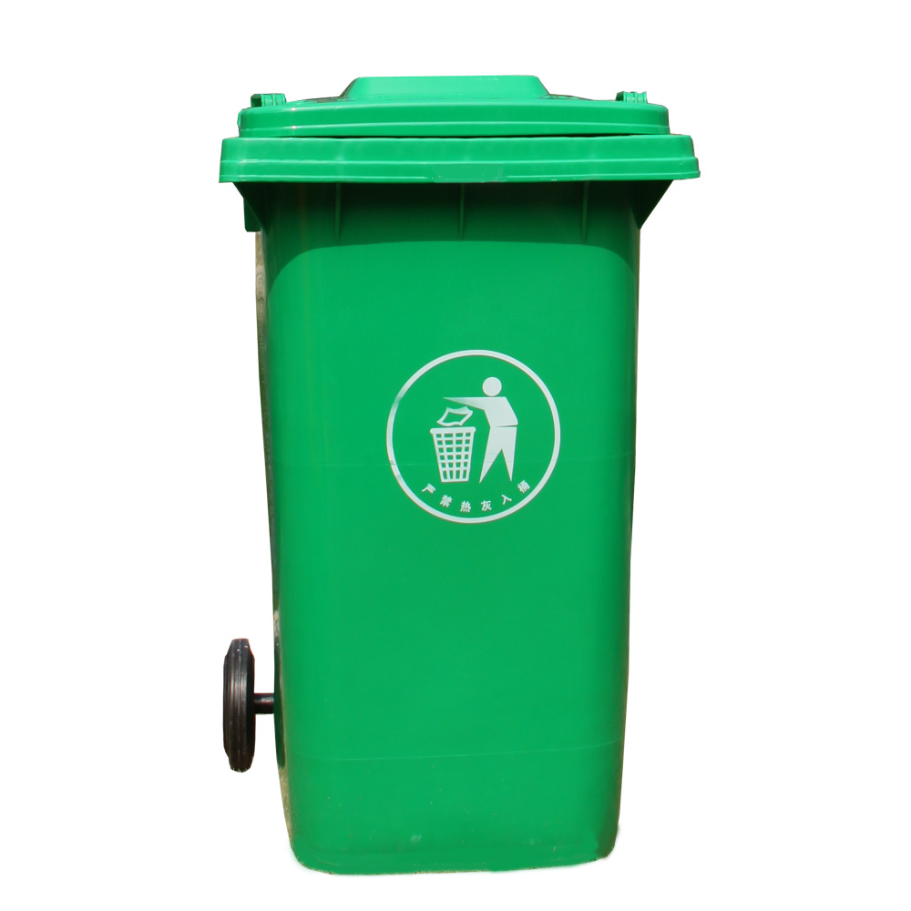 Outdoor Trash Cans Garbage Bin on Wheels